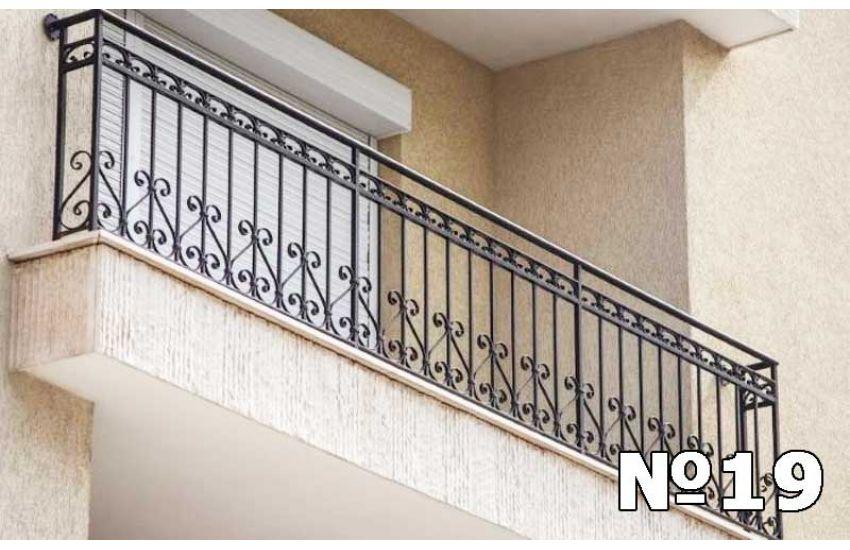 Ограждение балкона раменское