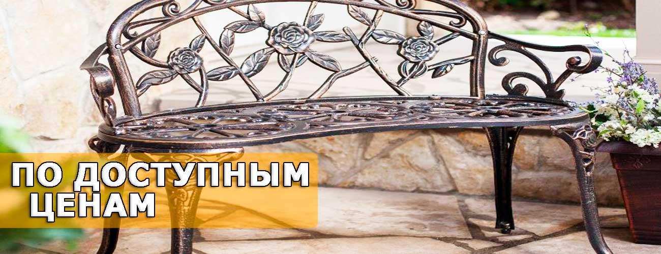 изготовление металлических изделий домодедово