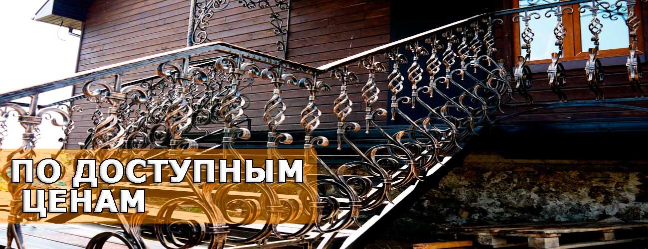 Кованые изделия в Егорьевске