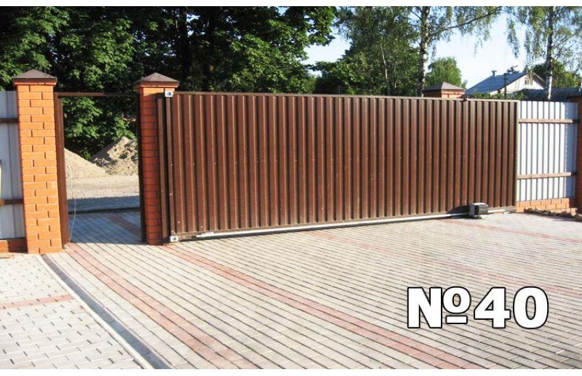 откатные ворота под ключ в климовске