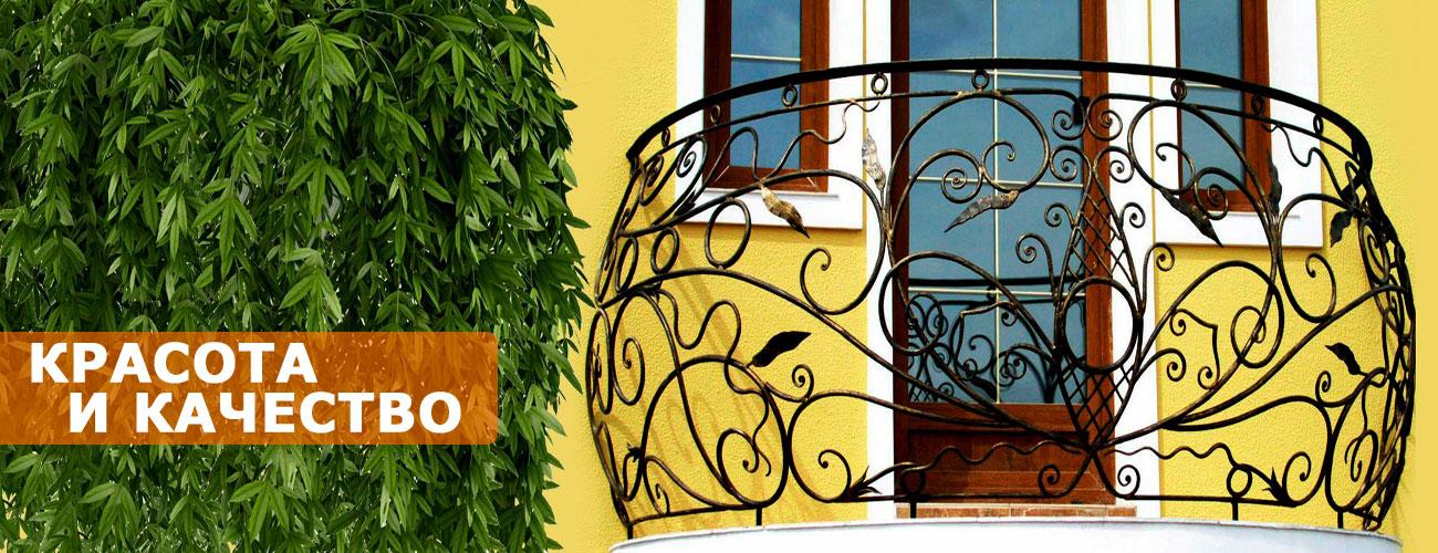 Кованные ограждения на балкон