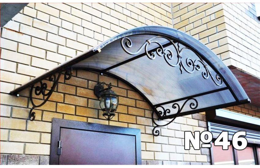 кованые козырьки над дверью Бронницы