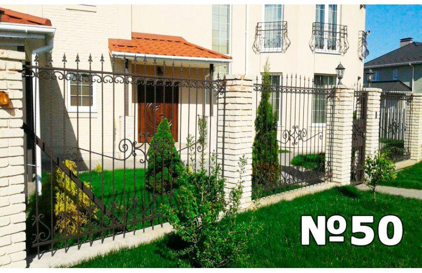 кованый красивый забор для дома