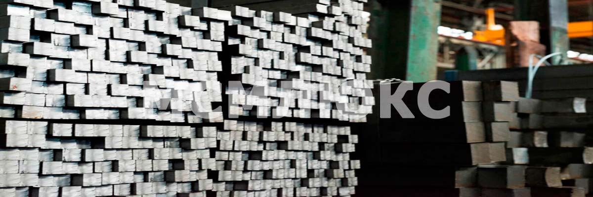 купить стальной квадрат Раменское