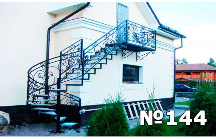 купить лестницу для дачи в раменском районе
