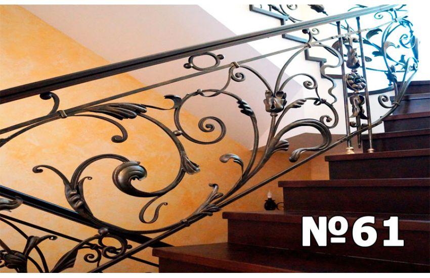 заказать перила для лестницы бронницы