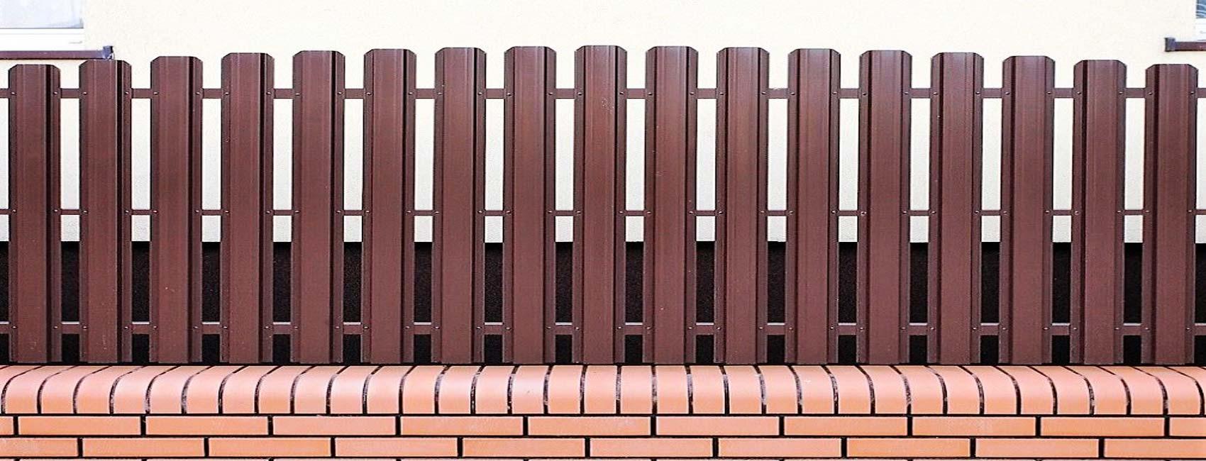 забор в подольске под ключ