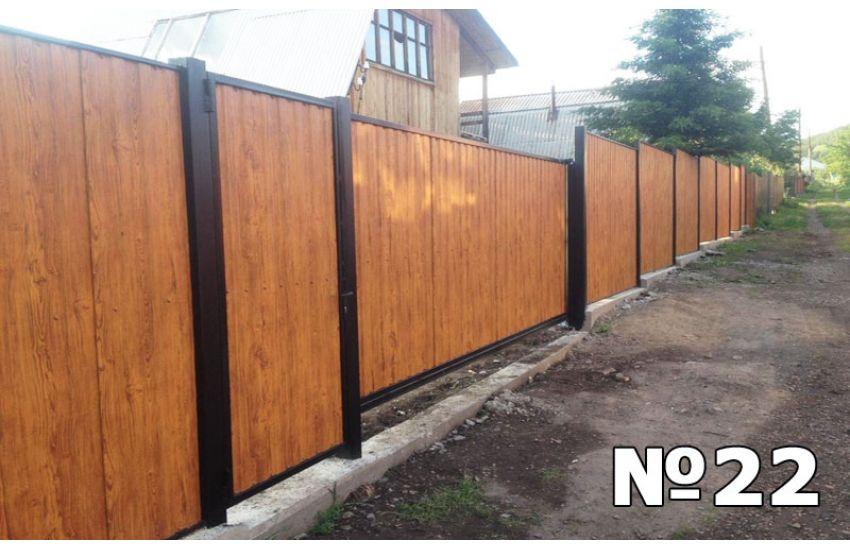 забор из профлиста в раменском районе