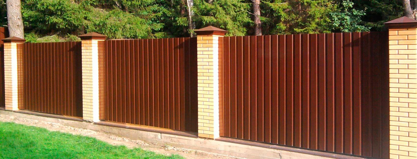 Забор из профлиста бронницы
