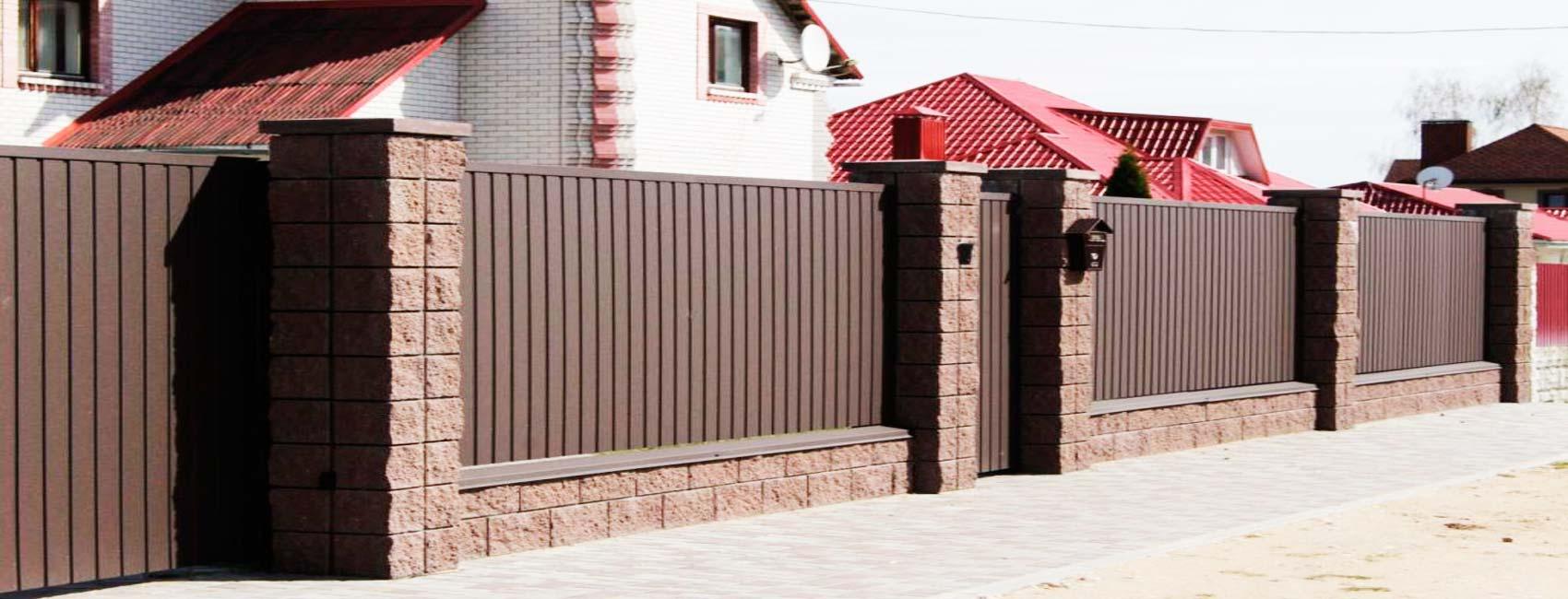 забор бронницы