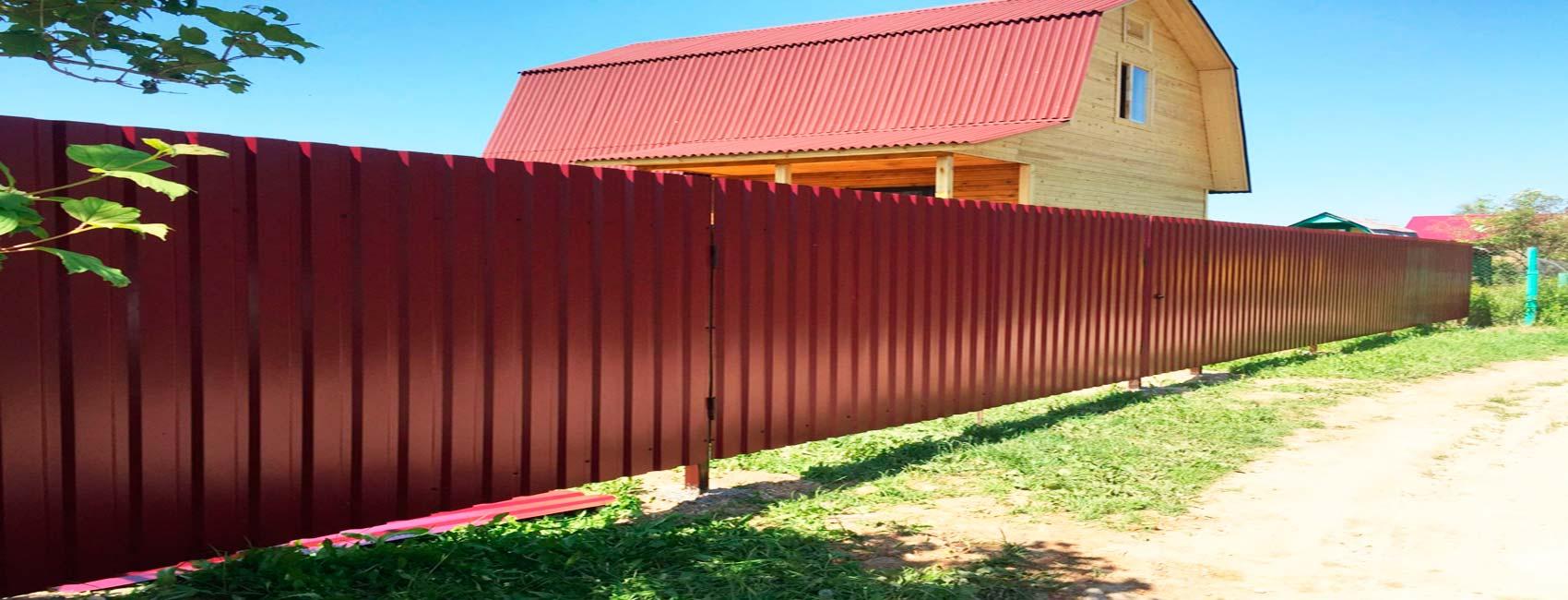 Забор из профнастила раменское