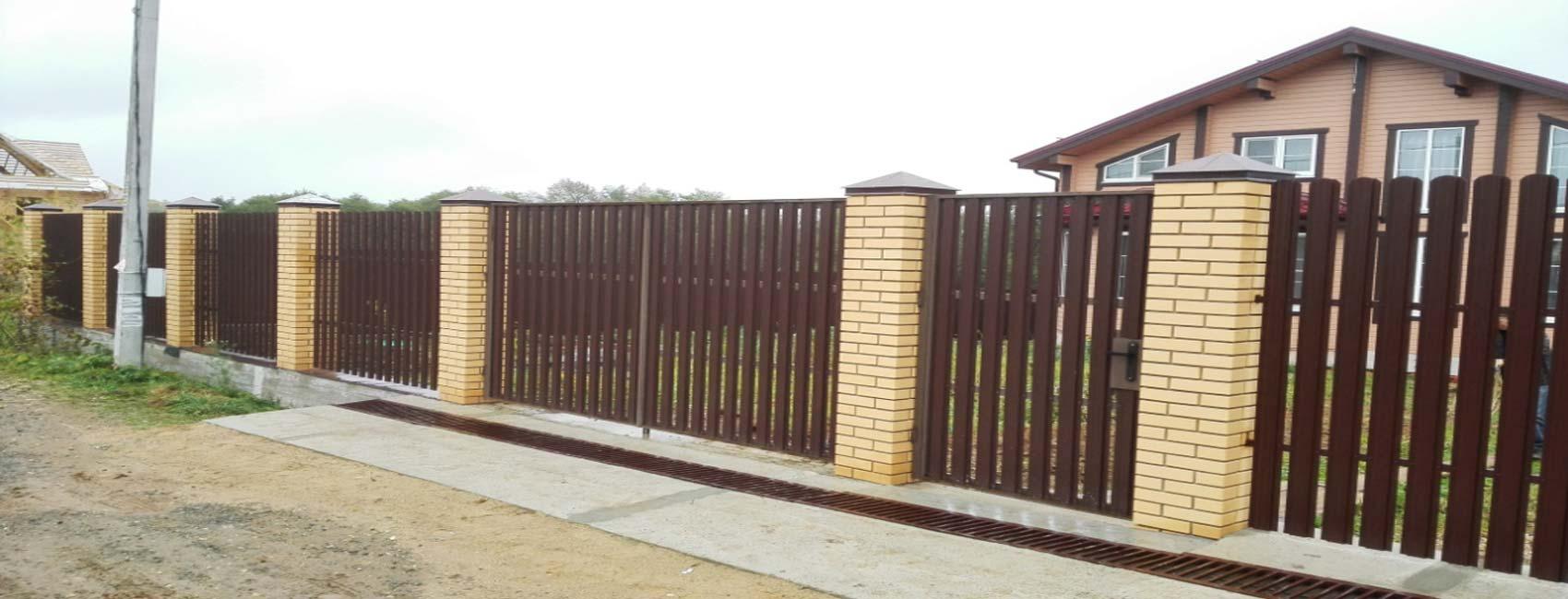 забор из штакетника воскресенск