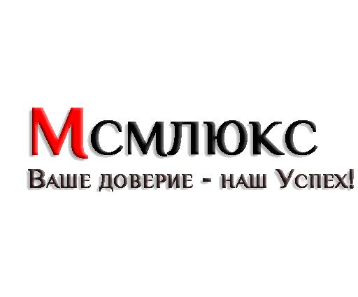 ТПК МСМЛЮКС